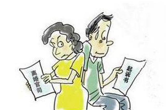 厦门:老人病中被逼立遗嘱起诉离婚 夫妻年龄差近25岁