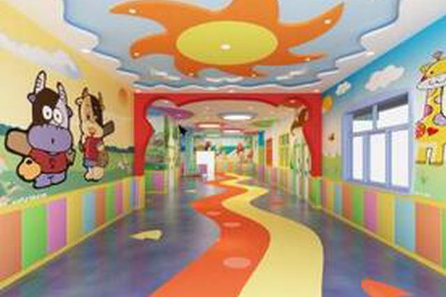 厦门一幼儿园溢价近千万拍出 将建成普惠性幼儿园
