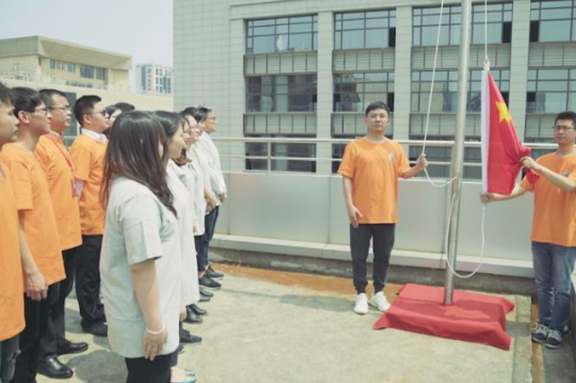 做助力党建的领头人——记Young+创客空间CEO许四孟