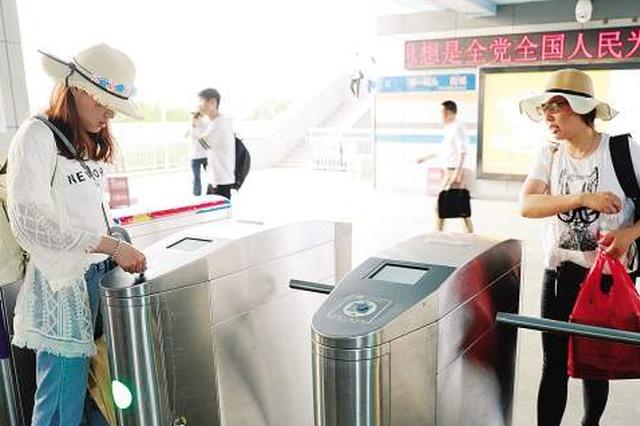 厦门BRT去年丢16万枚车票损失21.6万 将提高刷卡率