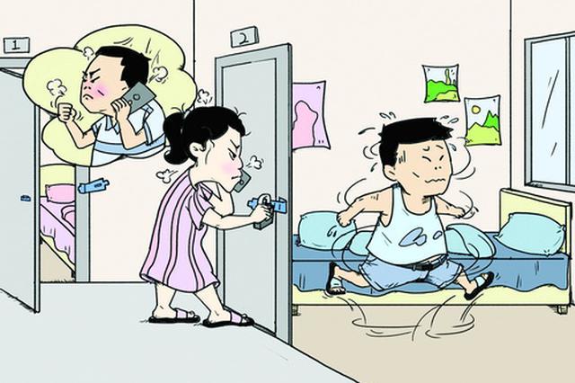 翔安一男子离家没锁门 邻居立马溜进屋猥亵其妻子