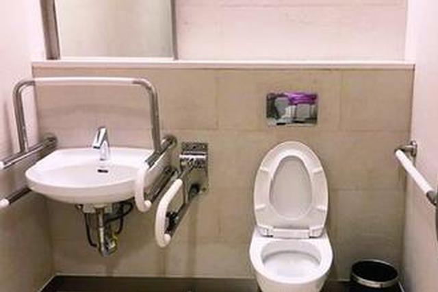 厦门公厕适老化建设存不足 老人外出上厕所难