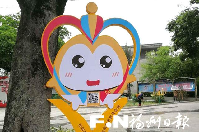 长乐推出惠民网宝宝卡通形象 由惠民网LOGO演变而来