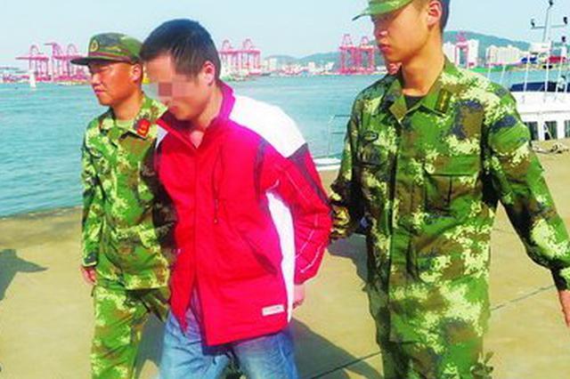 厦门:在逃人员乘船出海 在海中间被海警当即抓获