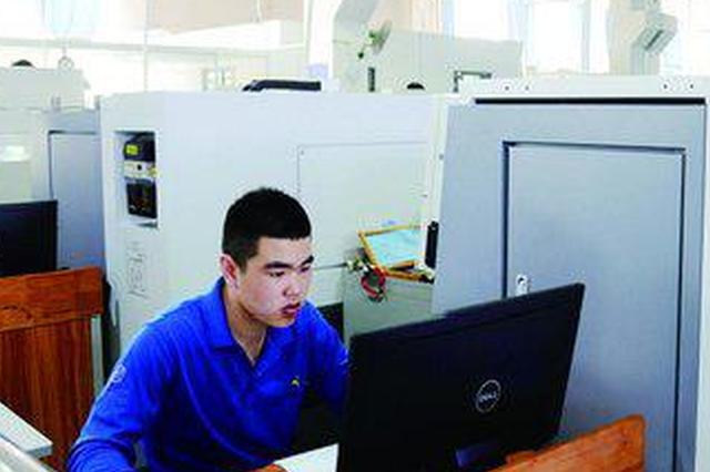 厦门技师学院公布2018年招生计划 着力培养高技能人才