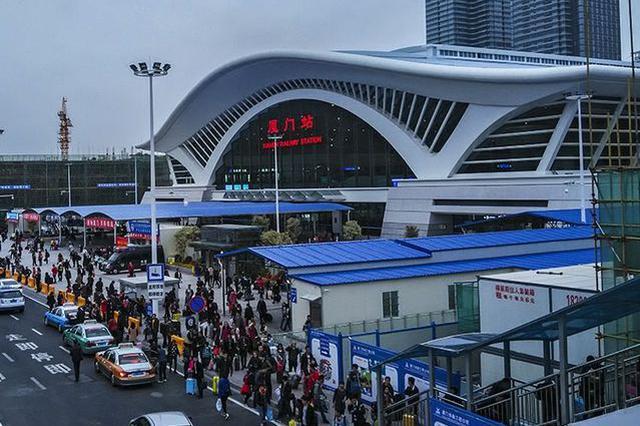 厦门:暑期学生火车票开售 小部分车票五折