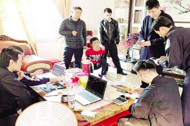 厦门翔安3个月查处涉赌案件83起 逮捕6名犯罪嫌疑人