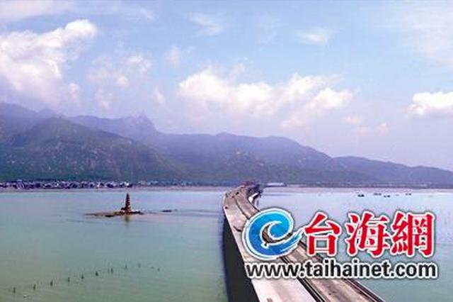 漳江湾特大桥全线贯通 未来云霄到漳浦开车只要8分钟
