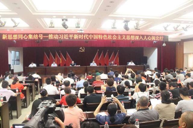 福建省社会主义学院吹响创新宣讲 新思想同心集结号