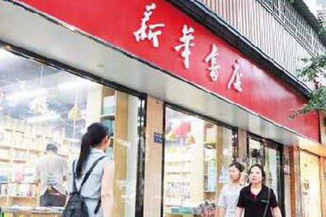 """厦门城乡规划管理新调整 社区书店有望成街道""""标配"""""""