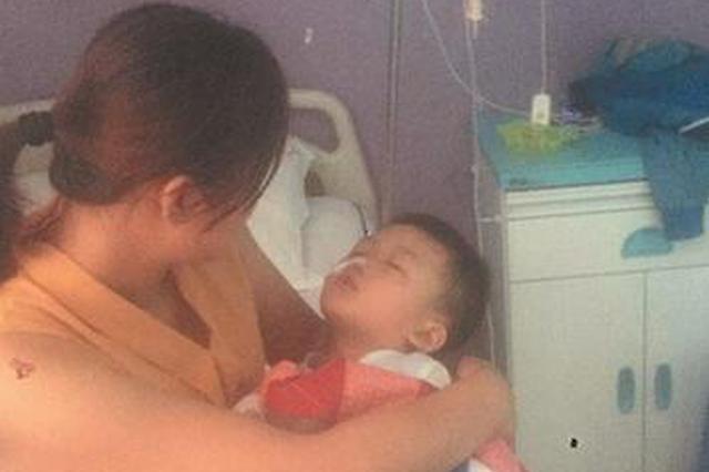 泉州2岁女童喝电解液后吐血 食道胃被严重腐蚀