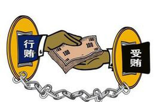 武警福建省消防总队原副总队长欧阳天秋受贿两千多万