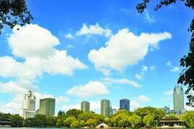 前4月全国城市空气质量排名 厦门第四福州第七