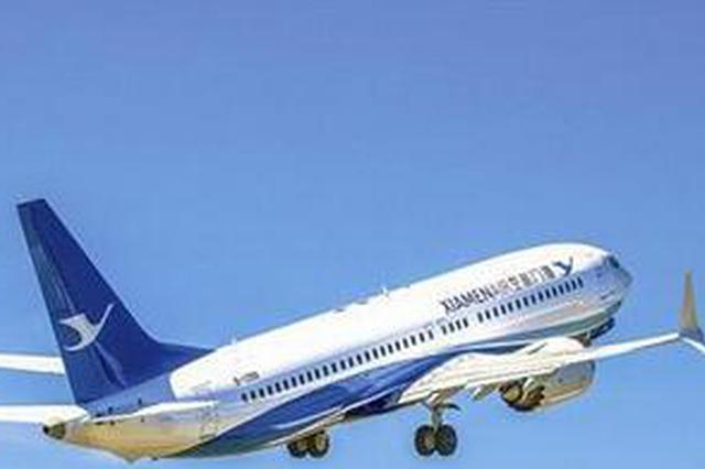 厦航接收首架B737MAX 年底还将开通厦门至巴黎航线
