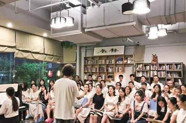 厦门专业闽南语合唱团将亮相 团员来自五湖四海