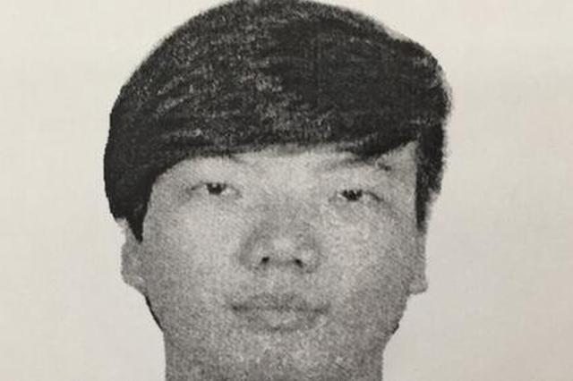 晋江警方发出2万元悬赏 通缉一名涉枪在逃人员