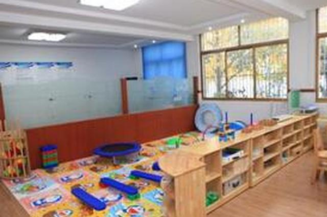 福州各县市区都将建特教资源教室 设在普通学校