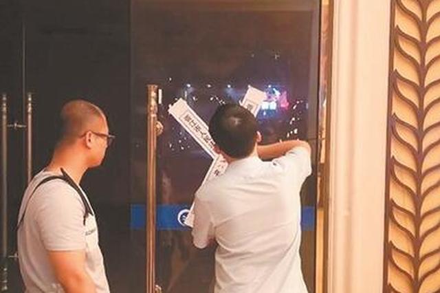 """晋江法院亮剑赖账""""包租婆"""" 年入租金超百万却不还钱"""