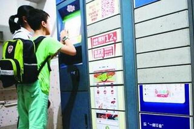 厦门:快递柜行业遭遇发展瓶颈 成本高盈利点少是主因