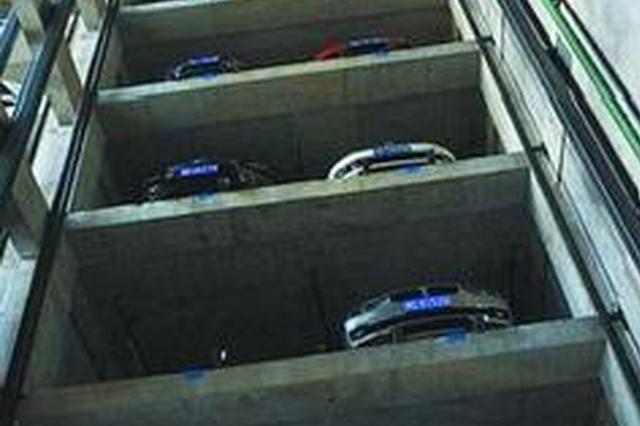 厦出台《机械式停车库管理技术导则》 车库须每月维保