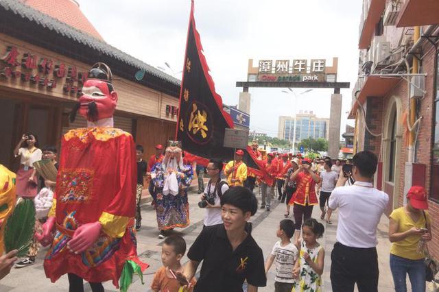 漳州非物质文化遗产集中宣传展示系列活动,在牛庄文创园启动