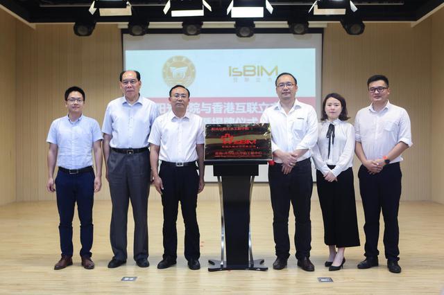阳光学院与香港互联立方建立校企合作