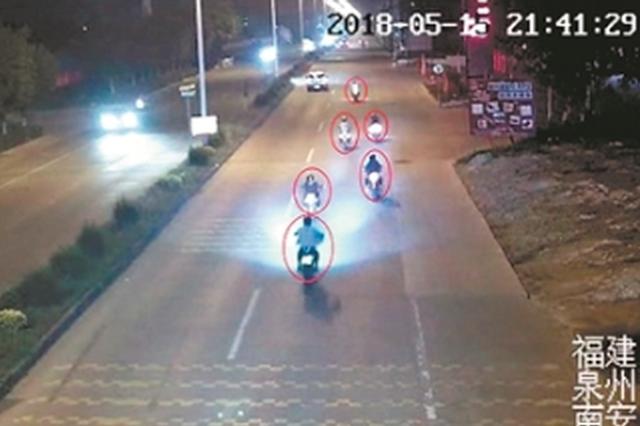 泉州:遇车就超遇红灯就闯 10名嫌疑人被刑拘