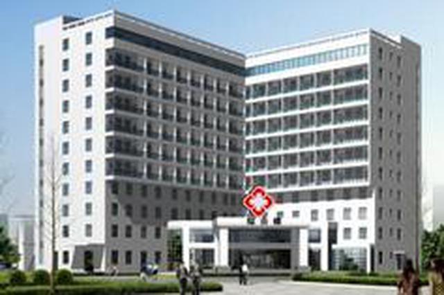 中山医院东部分院一期2021年完工 采用高标准医疗配套