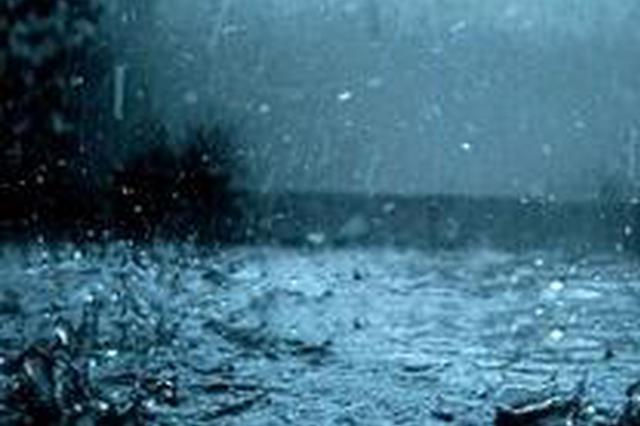今起3天福州雨水频繁 下周或有1-2个台风生成