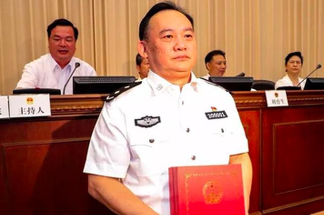 卢炳椿任厦门市副市长、市公安局局长
