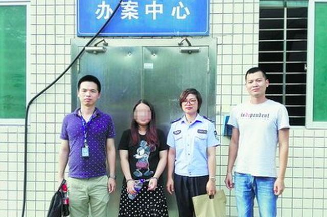"""厦门男子网恋7年汇款逾35万元 岂料""""女友""""已当妈"""