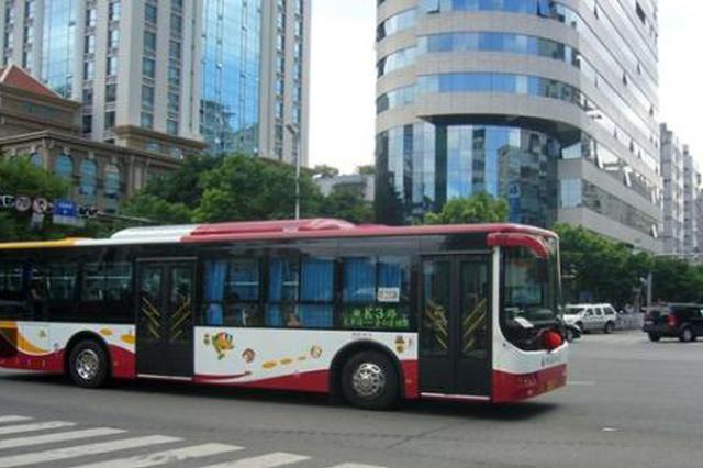 福州首条社区巴士205路将开通 线路总长仅9公里