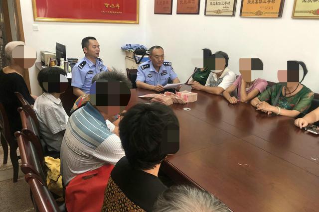 漳州龙文:警方向22名受害老年人发还28万元赃款
