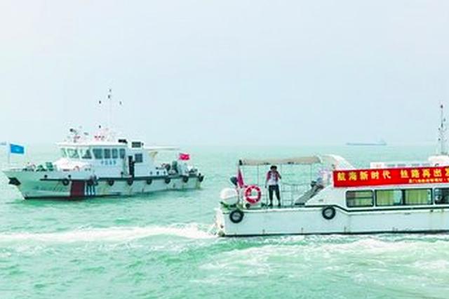厦门开展联合整治 严厉打击在航道内捕捞等违法行为