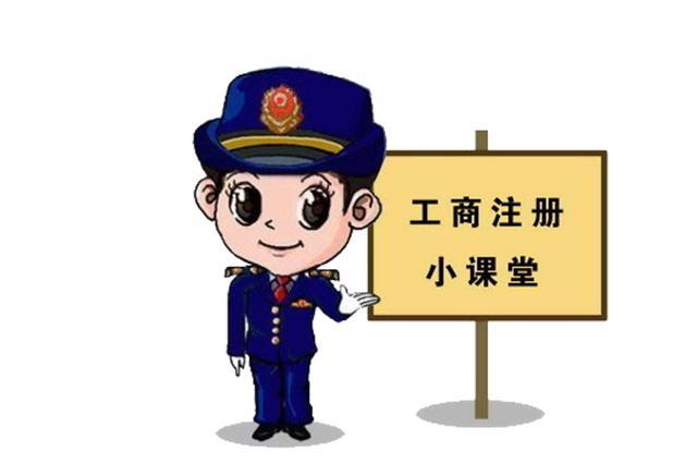 漳州有效注册商标首次破五万 居全国地级市第三位