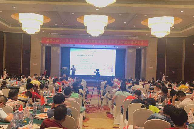 泉州举行糖尿病营养医学调治方案研修会