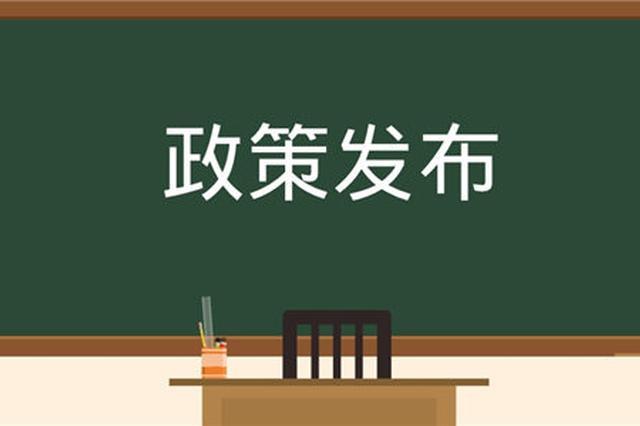 """福州推出68条惠台措施 台胞可参加""""五险一金"""""""