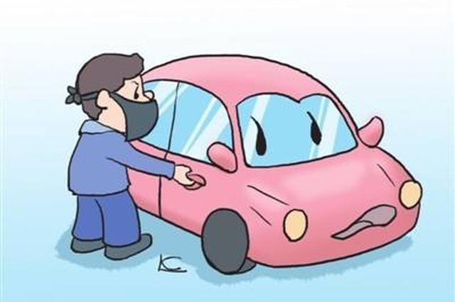 一时大意忘锁车门遭窃 嫌疑人停车场里挨个拉车门