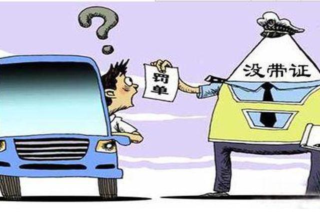 龙海:男子无证驾车被查 被抖出涉嫌开设赌场罪