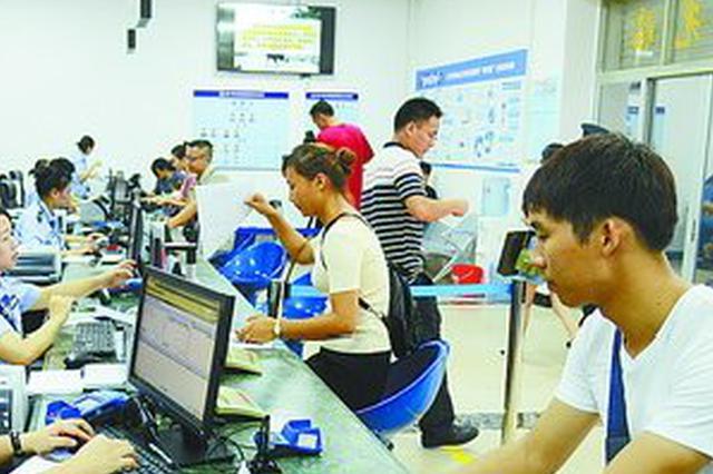 厦门:车管所枋湖服务站启用 岛内市民可就近办业务
