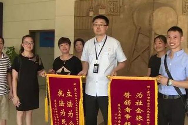 """台湾""""皮带大王""""厦门公司倒闭拍卖 员工拿千万欠薪"""