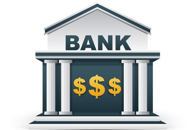 外汇局通报21起外汇违规典型案例 厦门两银行被点名