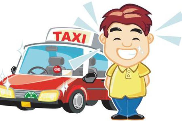 福州一男子出租车遗落2万现金 的哥拾金不昧主动归还