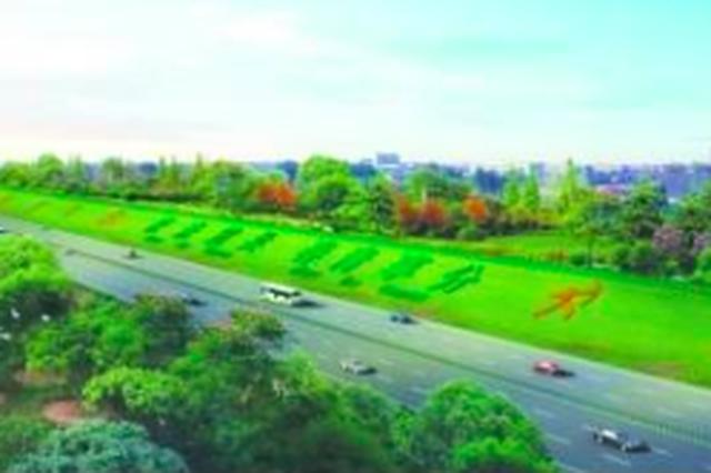 福州高速沿线人居环境整治 高速路将变景观长廊