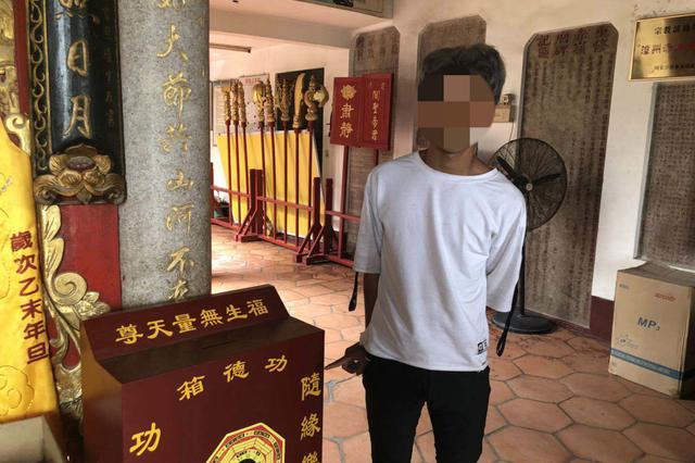 团伙盗窃香油钱十余起,被漳州龙文警方抓获