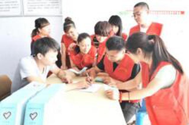 福建省百家优秀志愿服务组织公布 福州9家上榜