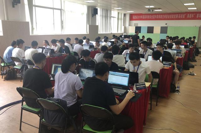 """""""黑盾杯""""网络空间安全技能竞赛及安全技术教育分论坛成功举"""