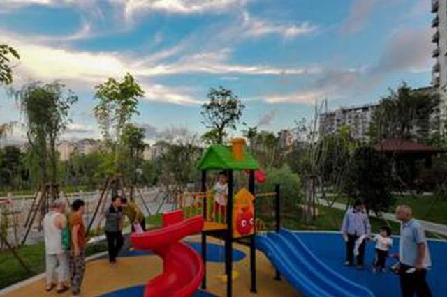 福州将打造一批儿童主题串珠公园 首批暂定为10座