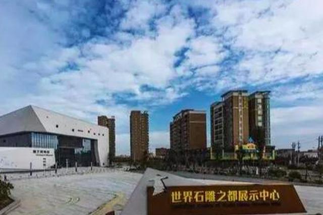 """《文化传承与创新》惠安雕艺人才""""高级研修班""""开班"""