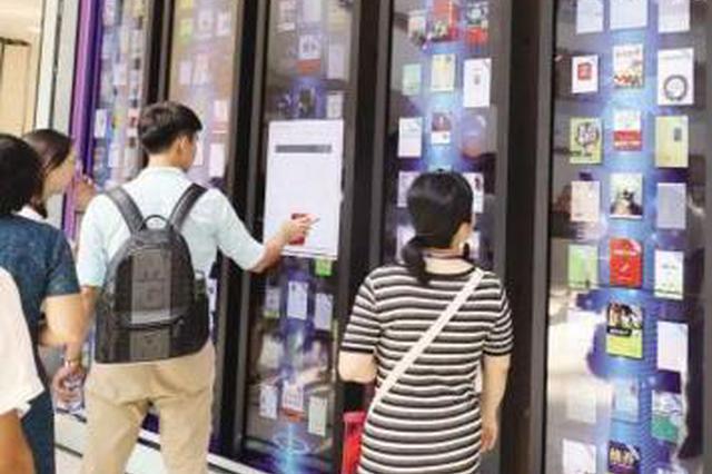 厦门市图书馆集美新馆10月1日试开馆 馆藏300万册